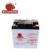 12v 35 volts telecommunication systems Gel deep cycle battery