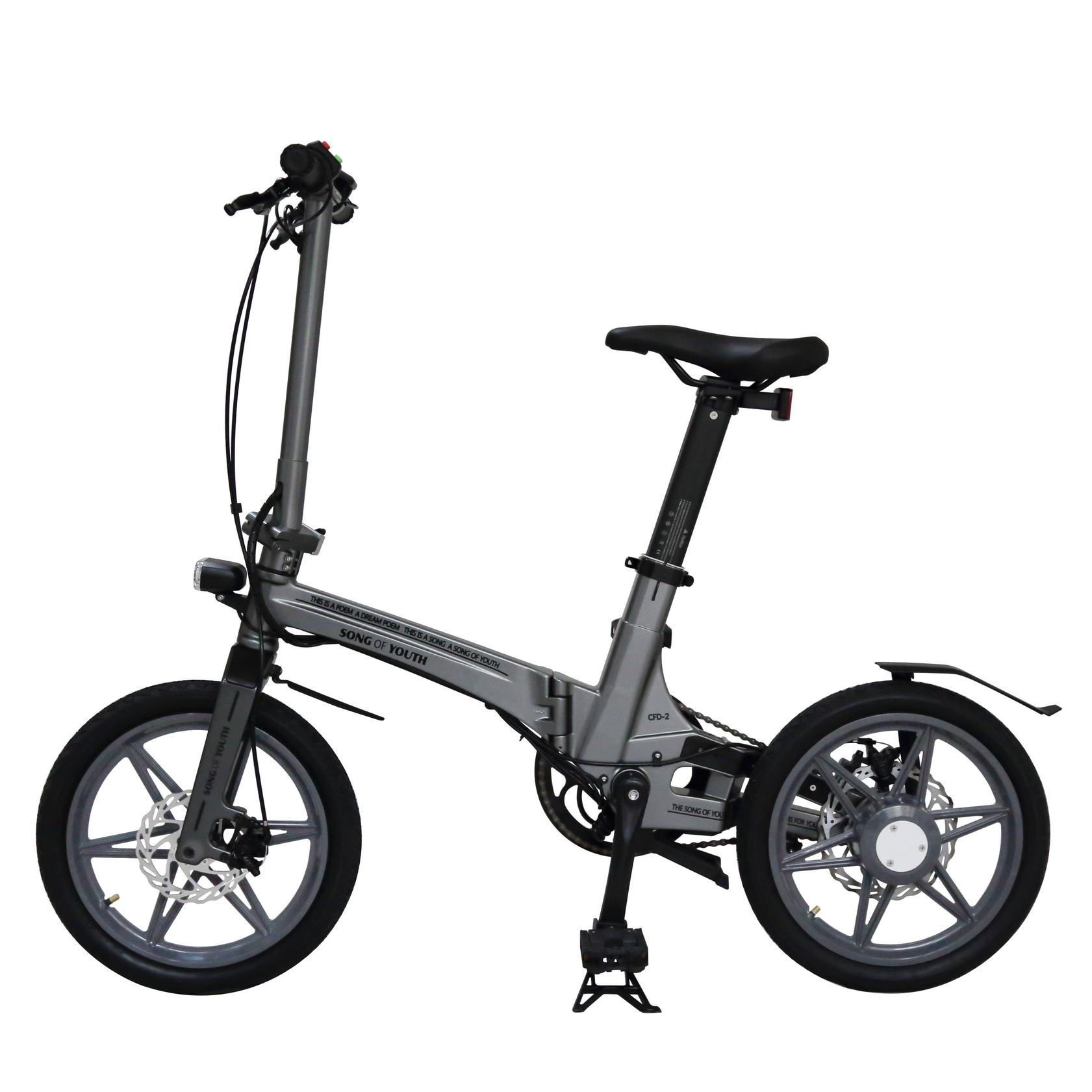 2019 new style foldable electric bicycle 36V 250W <strong>folding</strong> E bicycle hotsale Ebike