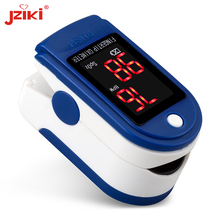 Cheap Accurate Wifi Finger tip fingertip oximetey Medical Children Digital Fingertip Pulse oximeter