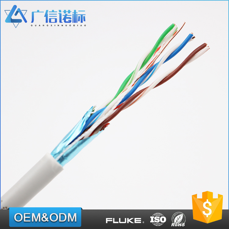 Best products HDPE insulation material polyester and aluminum foil shield FTP cat5e lan network cable