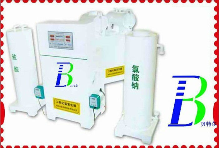LDS Chlorine Generator for Medical Sewage Disinfection
