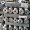 /product-detail/3-4-hot-galvanized-hexagonal-wire-mesh-price-manufacturers-60804917689.html