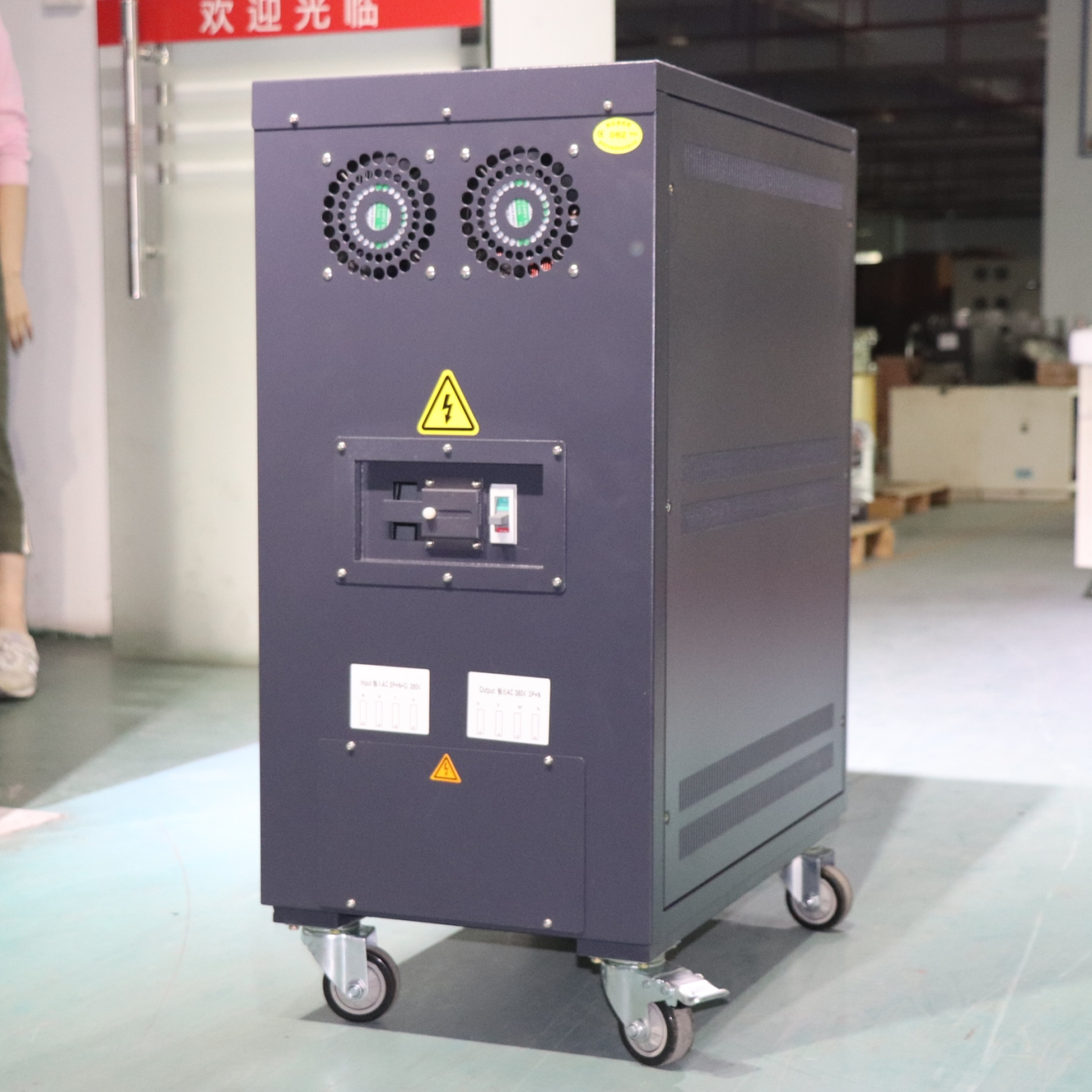 AVR 80/75/60/50 KVA 3 Phase Automatic Voltage Regulator Stabilizer