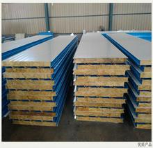 Thermal Insulation 100mm Rock Wool Sandwich Roofing Panels