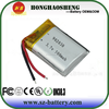 High Quality Rechargeable Li-po 500MAH 3.7V syma x5hw Battery