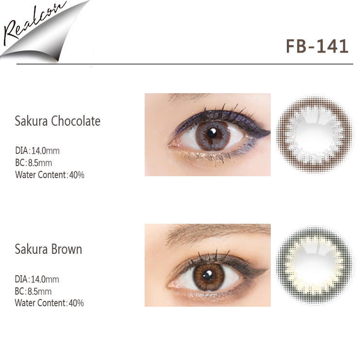 55017f7d63b China contact lenses barbie wholesale 🇨🇳 - Alibaba