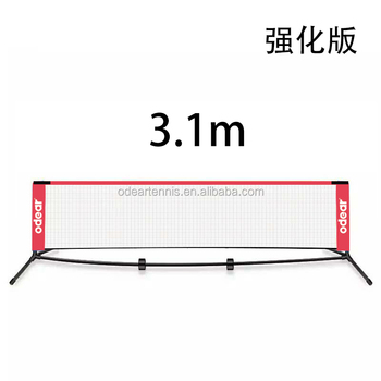 2019 Odear High quality Portable Mini Tennis Net Double Use