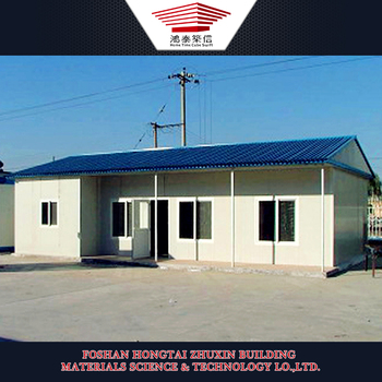 Low Cost House DesignPrefab House Buy Low Cost House Design