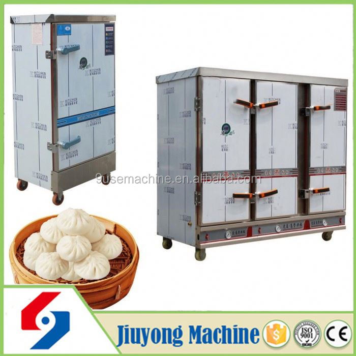 2015 favorable price industrial portable food steamer
