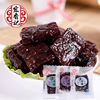 Australia beef jerky meat with standard of BRC, HACCP, ISO for snack