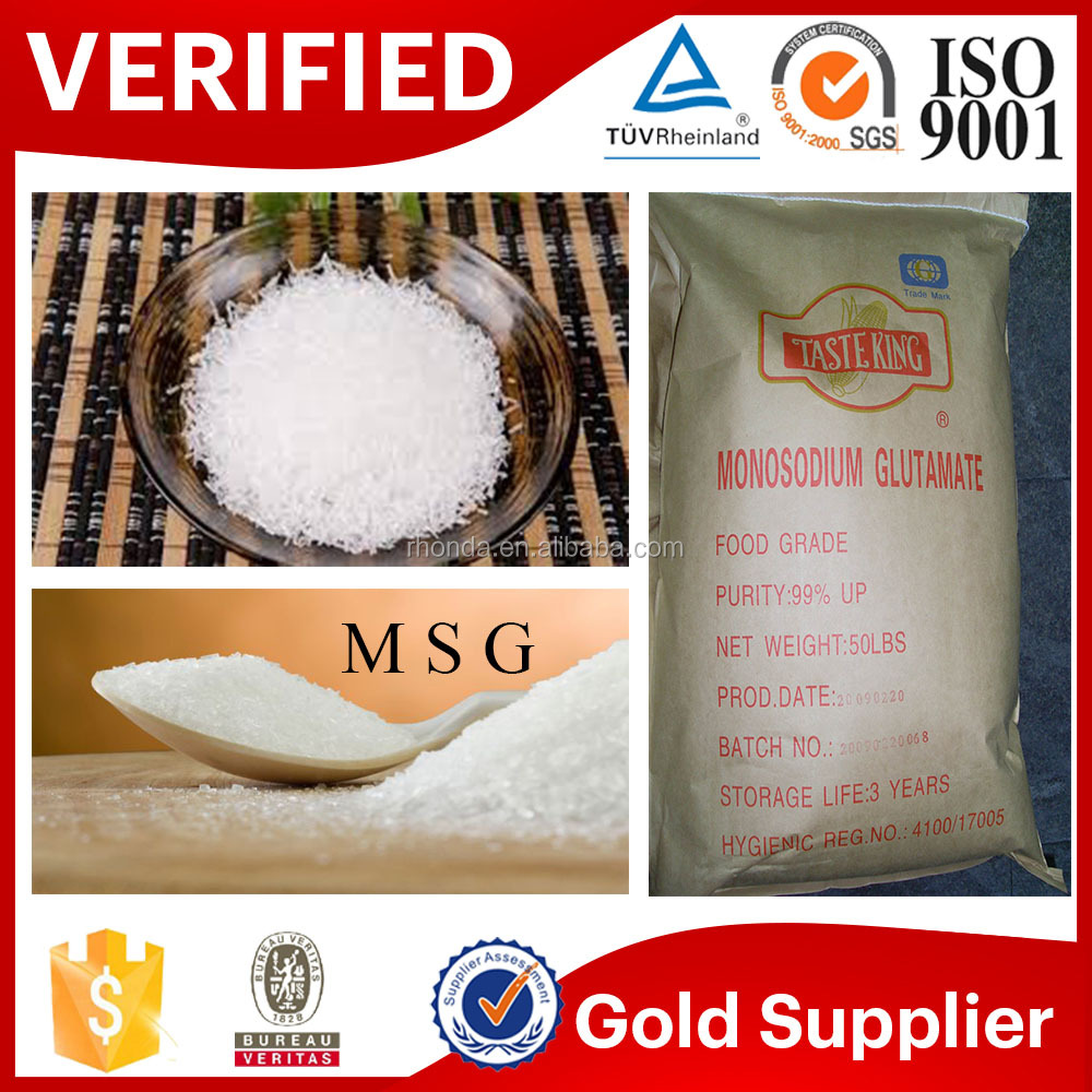 China supplier manufacture high grade msg 99% no salt