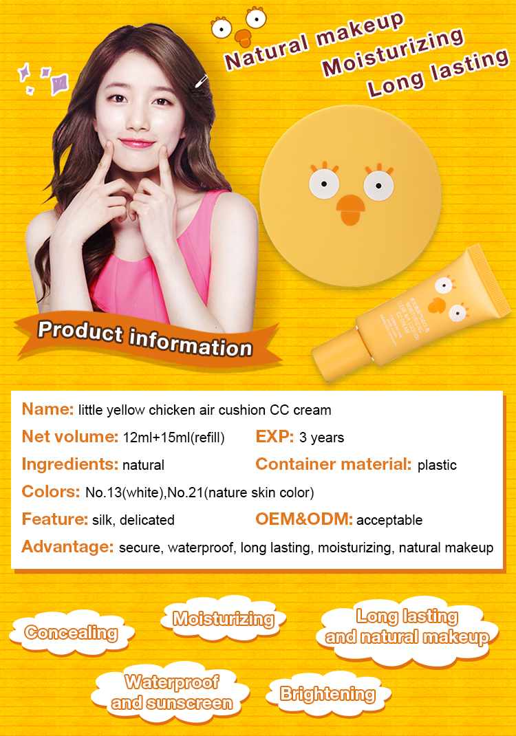 Face natural makeup whitening long lasting moisturizing cute yellow chicken air cushion cream foundation