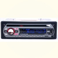 China supply OEM 1 din car dvd player with fm usb sd and bluetooth for bus (24V)