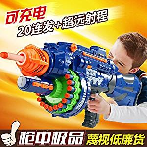 Electric soft gun 20 sniper gun bullet toy gun boy toy come with box fashion toy gun Electric soft gun 20 sniper gun bullet toy gun boy toy 3
