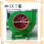 High volume low pressure centrifugal fan with no noise for agriculture ventilation