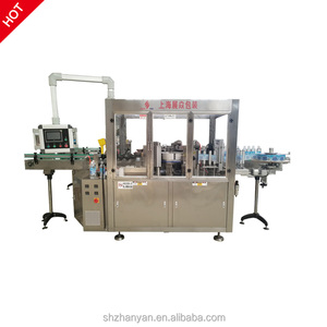 Automatic PET Water Bottle Linear Opp Hot Melt Glue Labeling Machine