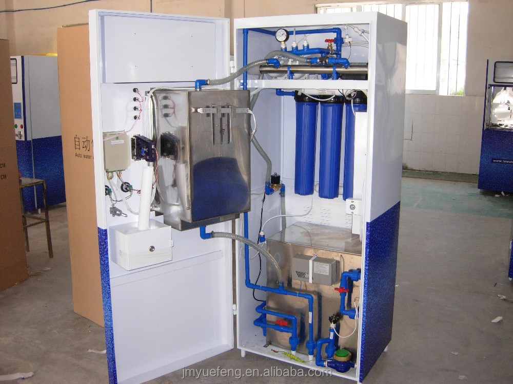 M quina expendedora de agua comercial ro agua purificada - Maquina de agua ...