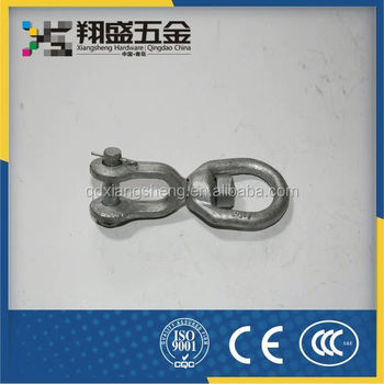 Rigging Hardware Chain Swivels G-403