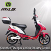 350W e scooter /bike electric/ motorcycle with pedals