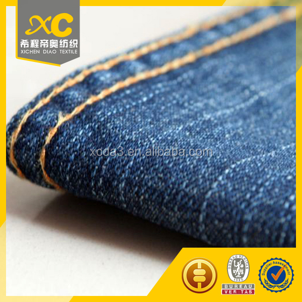 new style high quality denim fabric for car seat cover