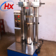 Cold press Argan Hydraulic Oil press machine Quotes