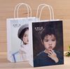 Hot selling mini paper bags gift