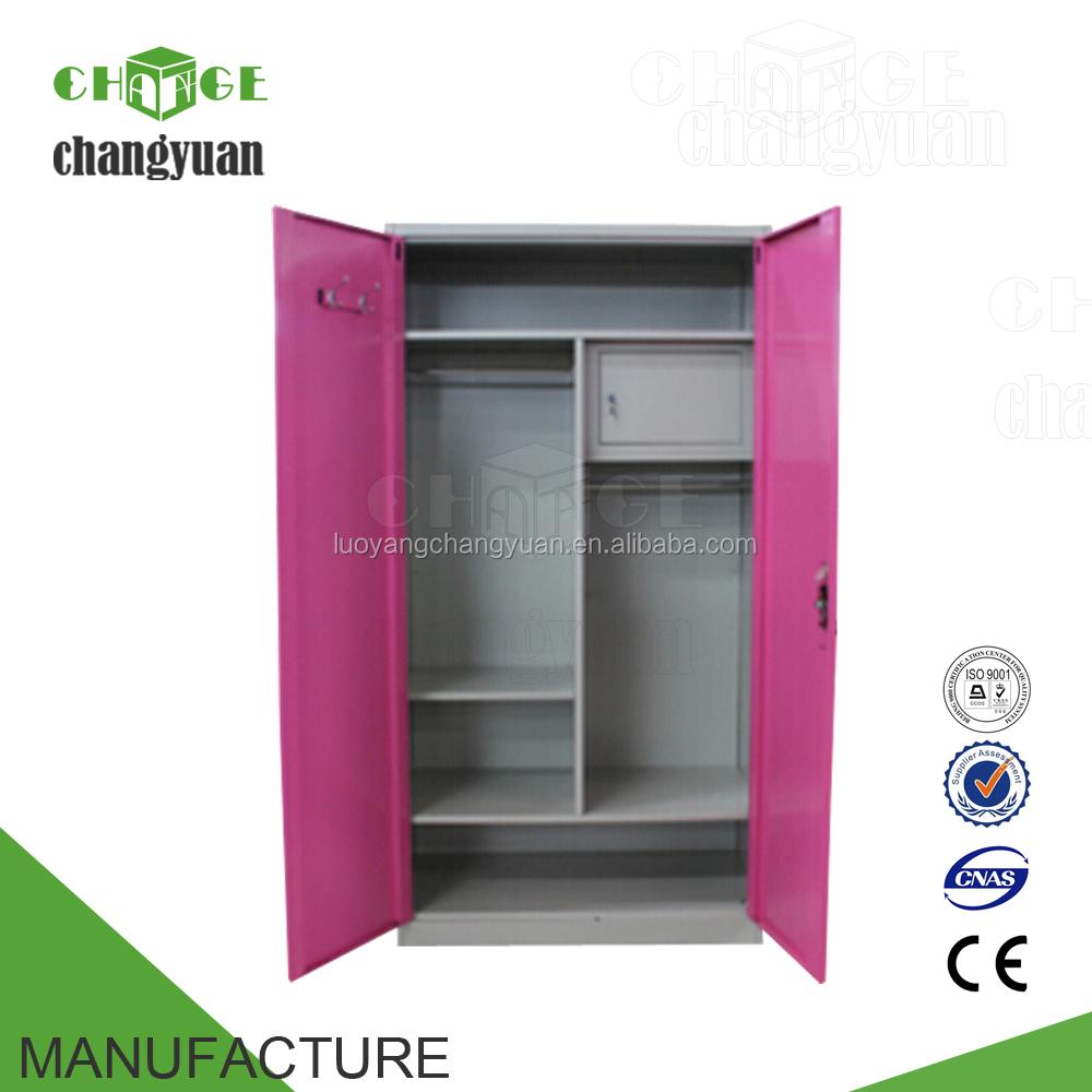 Small Wardrobe Cabinet