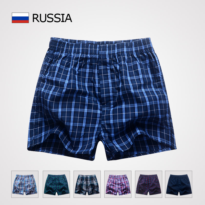 19b5dc5999de Hot Sale Sexy Modal and Cotton Men's Underwear Boxers Shorts Mens,High  quality quick-drying! Wholesale Fashion 2015