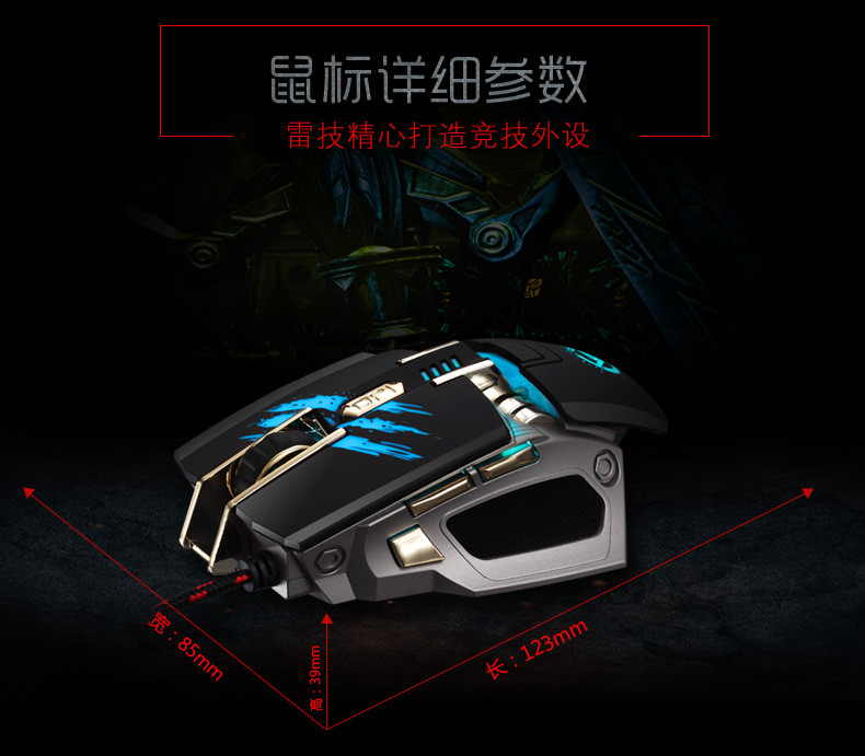 35b9b51b350 2019 New Laser Mouse USB Computer Mouse Gaming With Breathing Light ...