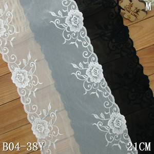 21cm white tulle embroidery lace black embroidered lingerie lace material