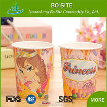 Happy Party using disposable hot drink paper cup with factory price for soda drink