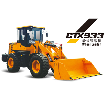 Ctx933 2 5 Ton Ce Wheel Loader/horse Loader - Buy Wheel Loader,2 5 Ton  Wheel Loader,Mini Wheel Loader Product on Alibaba com