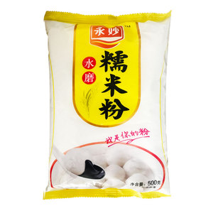 500g Chinese premium water mill smooth glutinous rice flour