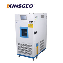 Constant Temperature Humidity Test Chamber Device