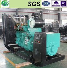 High Quality Low Price Gas Turbine Generator Sets