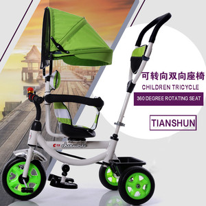 Tianshun China factory supply 360 degree rotating children tricycle export to singapore