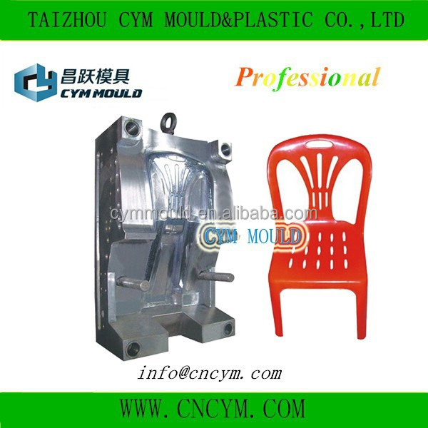 high quality customer made injection plastic garden chair mold