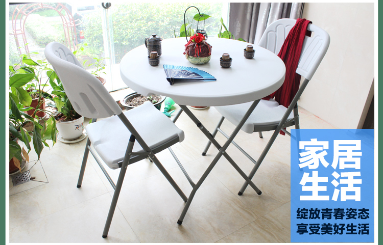 Online Get Cheap Round Plastic Folding Tables -Aliexpress