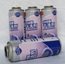 High quality empty metal aerosol tin cans for car care spray paint hot sale
