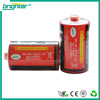 Super Heavy Duty Battery R20 SIZE D