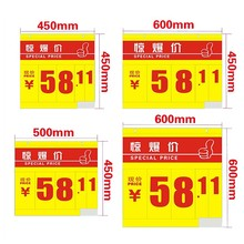 Customized price data display plated PVC supermarket signs