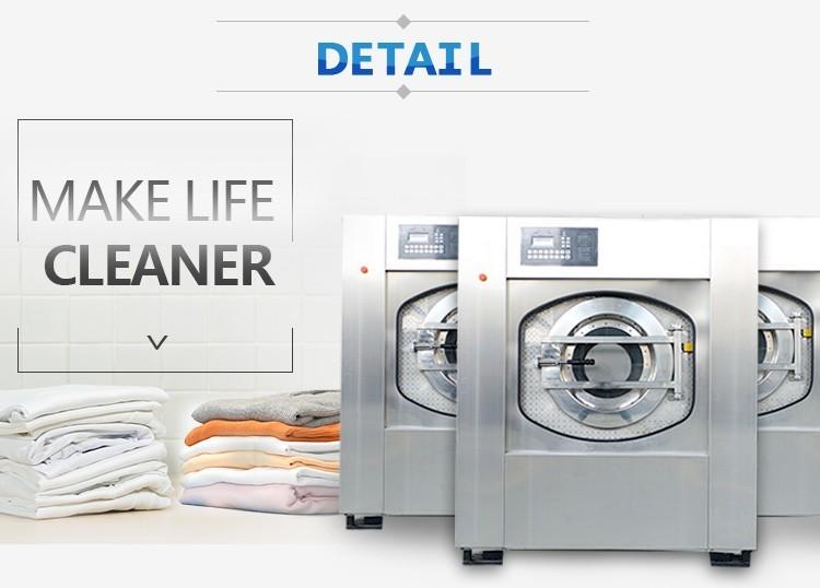 15kg,20kg,30kg,50kg,70kg,100kg Laundry Equipment / Industrial Cloth Washing  Machine / Laundry Industrial Washing Machine - Buy Laundry