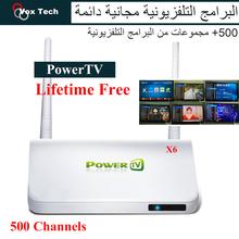 Arabic IPTV BOX free forever,450+ Arab channel europe sport Africa Inida set top tv box receiver, Sports / Movie / News / Kids