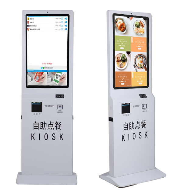 Fast Food Ordering Self Service <strong>Payment</strong> Kiosk Machine with Ticket printer Scanner Coffee Kiosk MALL