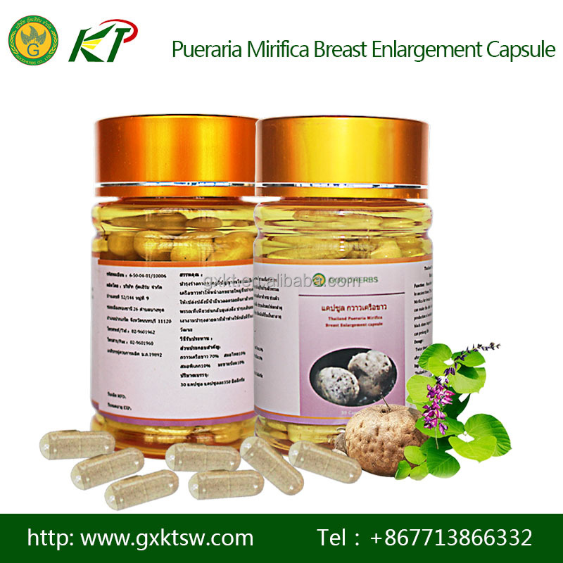 Female Breast Enlargement Pueraria Mirifica Kudzu Root Extract Essence Hard  Capsule
