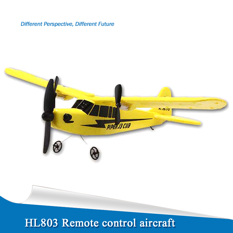 New arrival Skysurfer 2.4Ghz 2 channel free shipping RC airplane Good glider firecabbage  remote control radio control plane toy