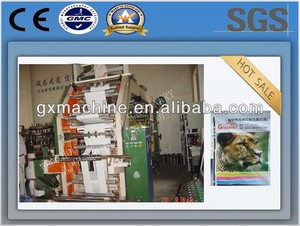 Best after-service flexo die cutting and printing machine