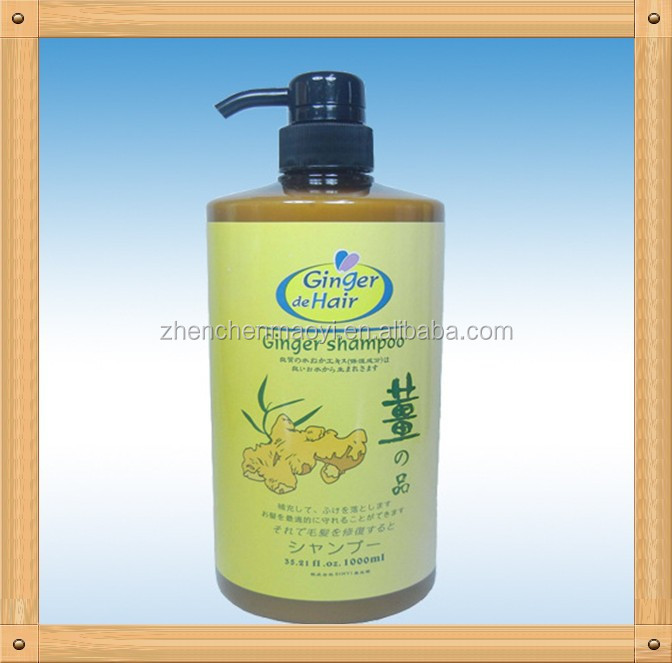 Original Japan Ginger Essence Anti Hair Loss Shampoo Buy