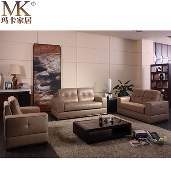 Arabian Furniture Design Sofas Sets