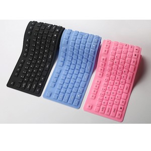 109 keys USB wired silicon soft flexible keyboard foldable standard keyboard